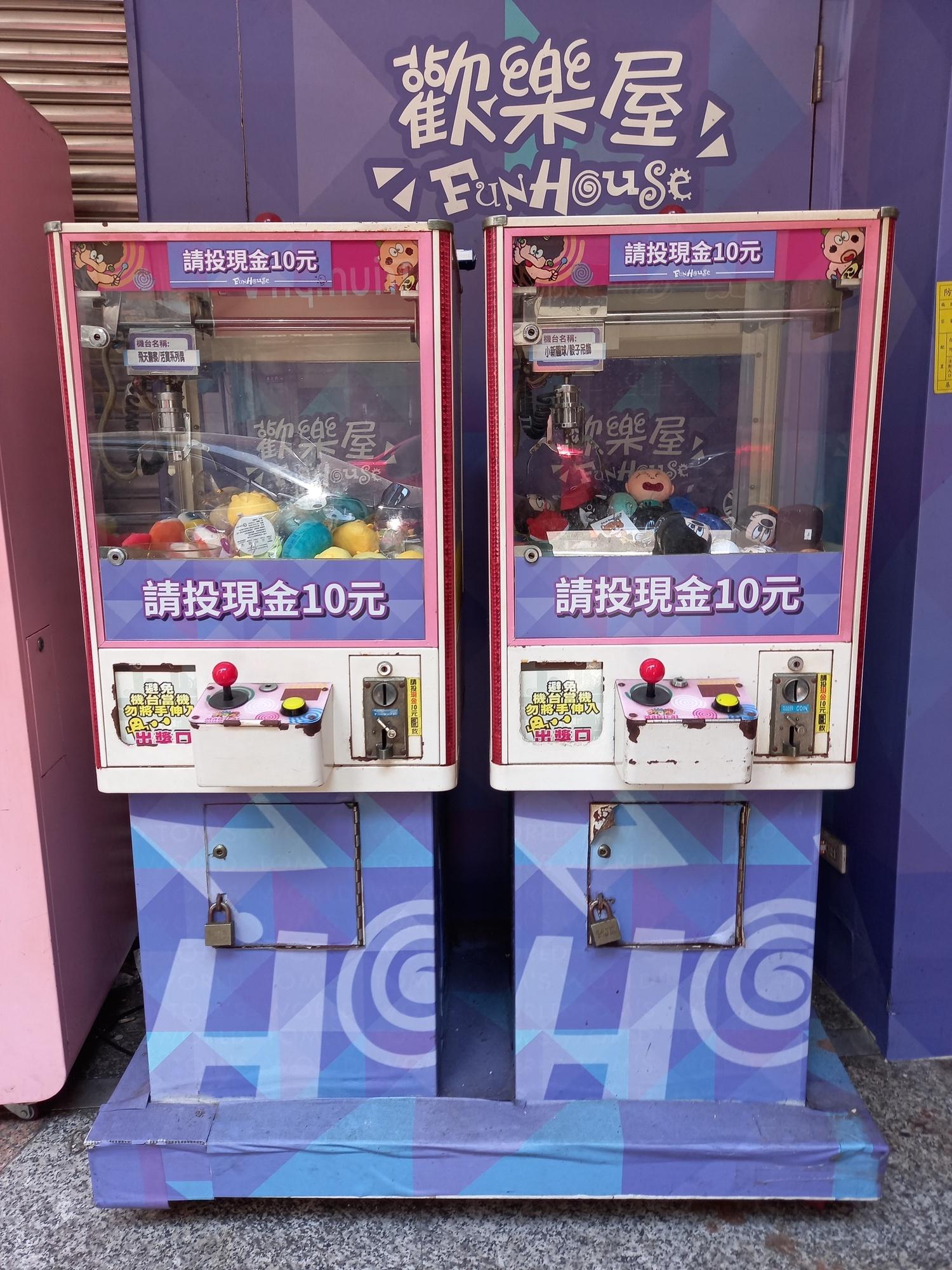 Claw machines, Taiwan