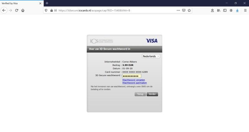test payment screen shot 5