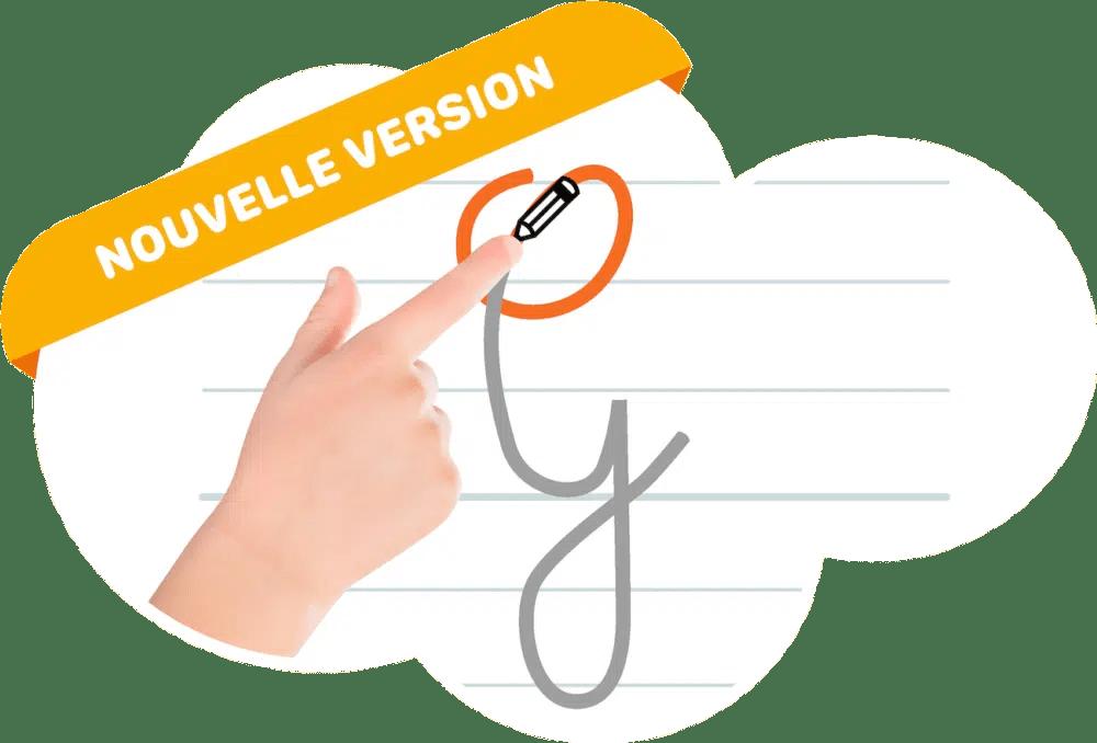 Corneille carrousel3