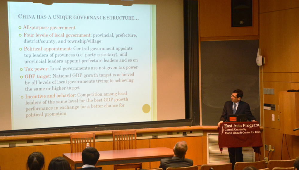 pg-3-china-finance-lecture-by-wentao-yang-staff