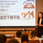 Yangyang Cheng, postdoc research associate, expressed her concerns about the Chinese government's use of scientific research for propaganda at a lecture on Monday.