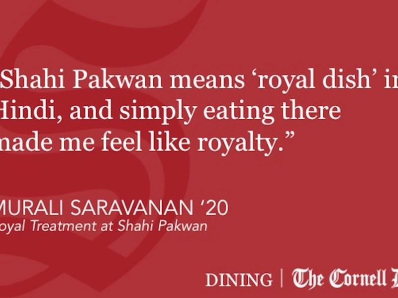 Shahi-Pakwan