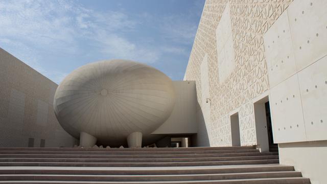 Cornell's Weill Cornell Medicine campus in Doha, Qatar.