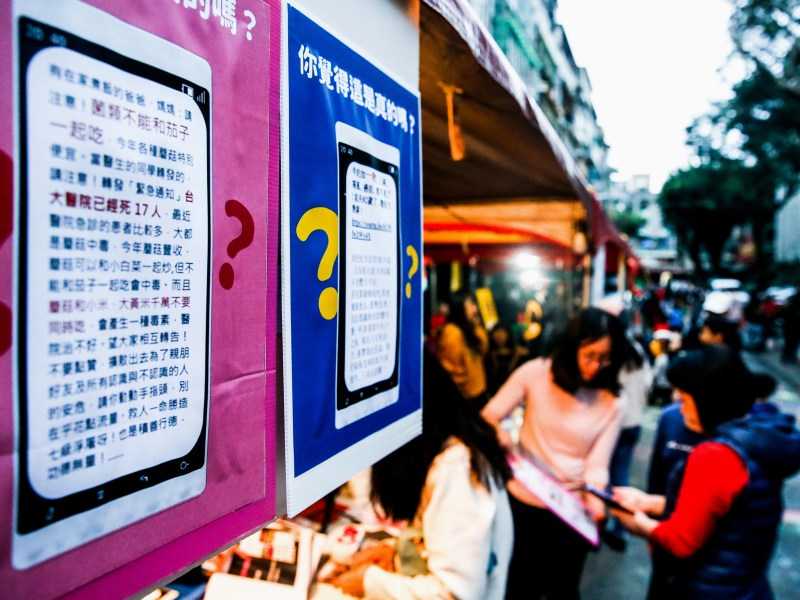 An event organized by a fact-checking group to help people spot and report suspected fake news, in Taipei, Taiwan on Dec. 21, 2019. As Taiwan gears up for a major election this week, officials and researchers worry that China is experimenting with social media manipulation to sway the vote. (I-Hwa Cheng/The New York Times)