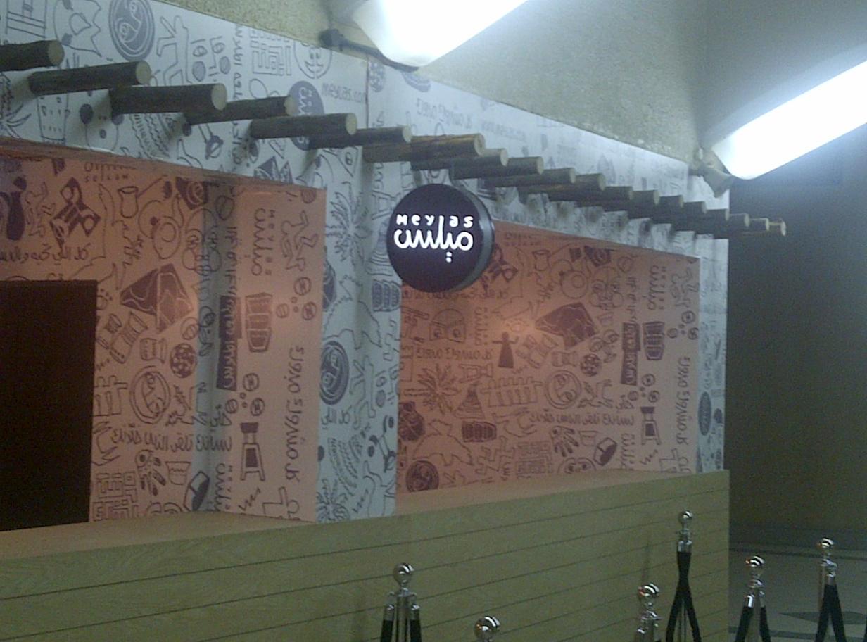 Emirati Food Restaurant Kiosk 4 by Cornerstone