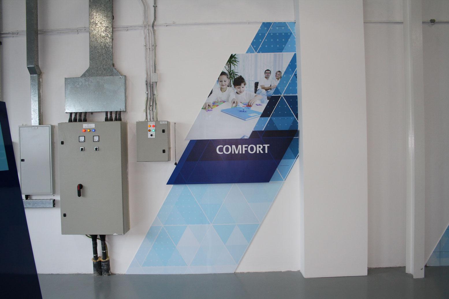 Emerson Office Branding 5 by Cornerstone