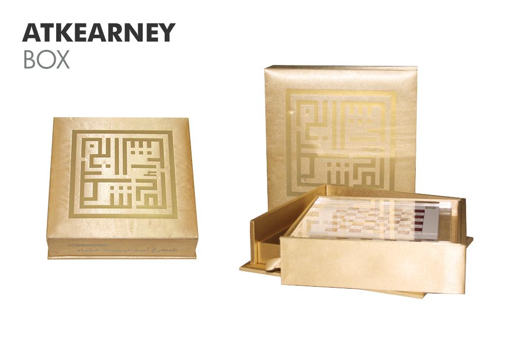 ATKearney Custom Box Fabrication by Cornerstone