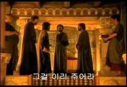 대언자 예레미야 영화 JEREMIAH   구약성경 인물 예레미야