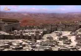 '다니엘서' The Book Of Daniel
