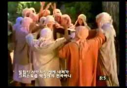사도 행전 ( 7 : 32 ~ 9 : 4 )             CSTV