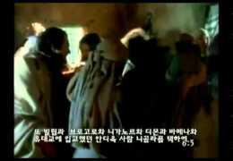 사도 행전 ( 5 : 19 ~ 7 : 31 )        CSTV