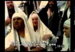 사도 행전 ( 27 : 33 ~ 28: 31 )           CSTV