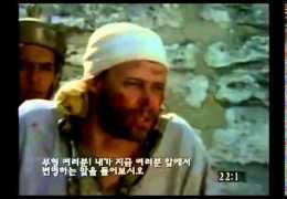 사도 행전 ( 21 : 1 ~25 : 16 )         CSTV