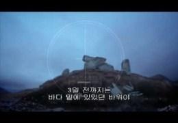 딥 임펙트 ( 2 ) : 지구 최후의 날 ( 혜성 충돌 )