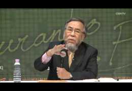 김세윤교수  –  칭의와 성화 1 강 ( 칭의론에 대한 신학적 논쟁 ( 1 ))