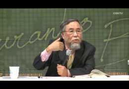 김세윤교수- 칭의와 성화 7강 ( 예수님의 하나님나라 복음의 구원론적 표현으로서의 칭의론 (3))