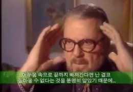 충격 영상  –  죽음후의 세계  ( 벤자민 오목사 )