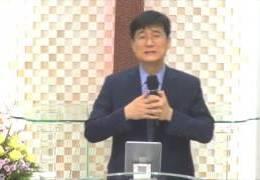 박보영목사 – 그들은 영벌에 의인들은 영생에 들어 가리라  ( 마 25 : 31 ~ 40 )