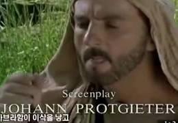 성경 이야기  –  마태 복음  ( 1장 ~ 28 장 ) :  한국어 자막과 한국어 더빙