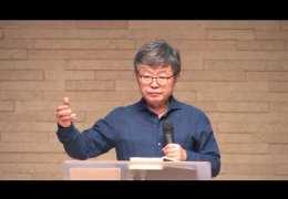 송태근목사  –  창세기 강해 (48)  며느리의 승리  ( 창 38 : 1 ~ 11 )