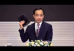 박한수목사  –  교회를 파괴하라 ( 사단의 전략 ) :  ( 히 4 : 12 ~ 13 )