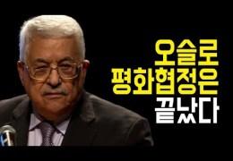 추천 영상  –  예루살렘 데이트라인 ( 18년 1월 31 일 ) : ( BradTV )