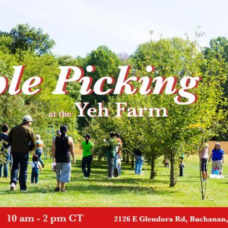 Apple Picking at the Yeh Farm in Michigan