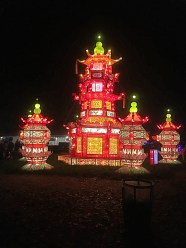china-lights-11-5-16