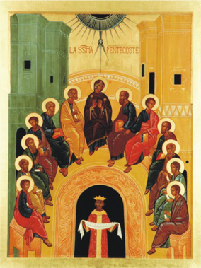 La Pentecoste nella Chiesa d'Oriente