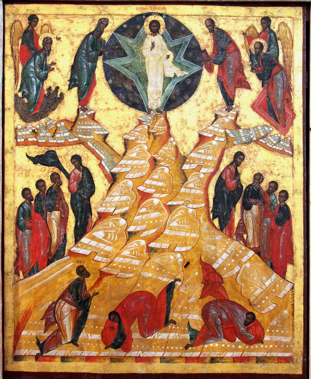 Trinità dell'antico testamento (A.Rublev)