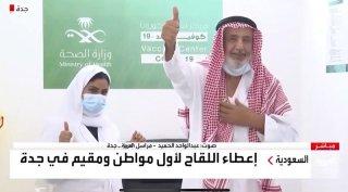"""شاهد.. لحظة إعطاء أول مواطن ومقيم لقاح """"فايزر"""" في جدة"""