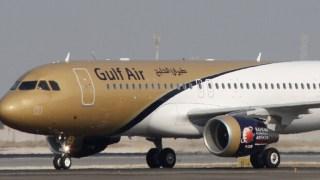 تعلق دخول المسافرين القادمين من فيتنام إلى البحرين