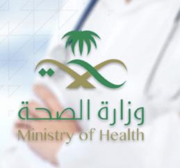 """""""الصحة"""": تسجيل 1277 حالة إصابة بكورونا.. و 1080 حالة تعافي خلال الـ24 ساعة الماضية"""