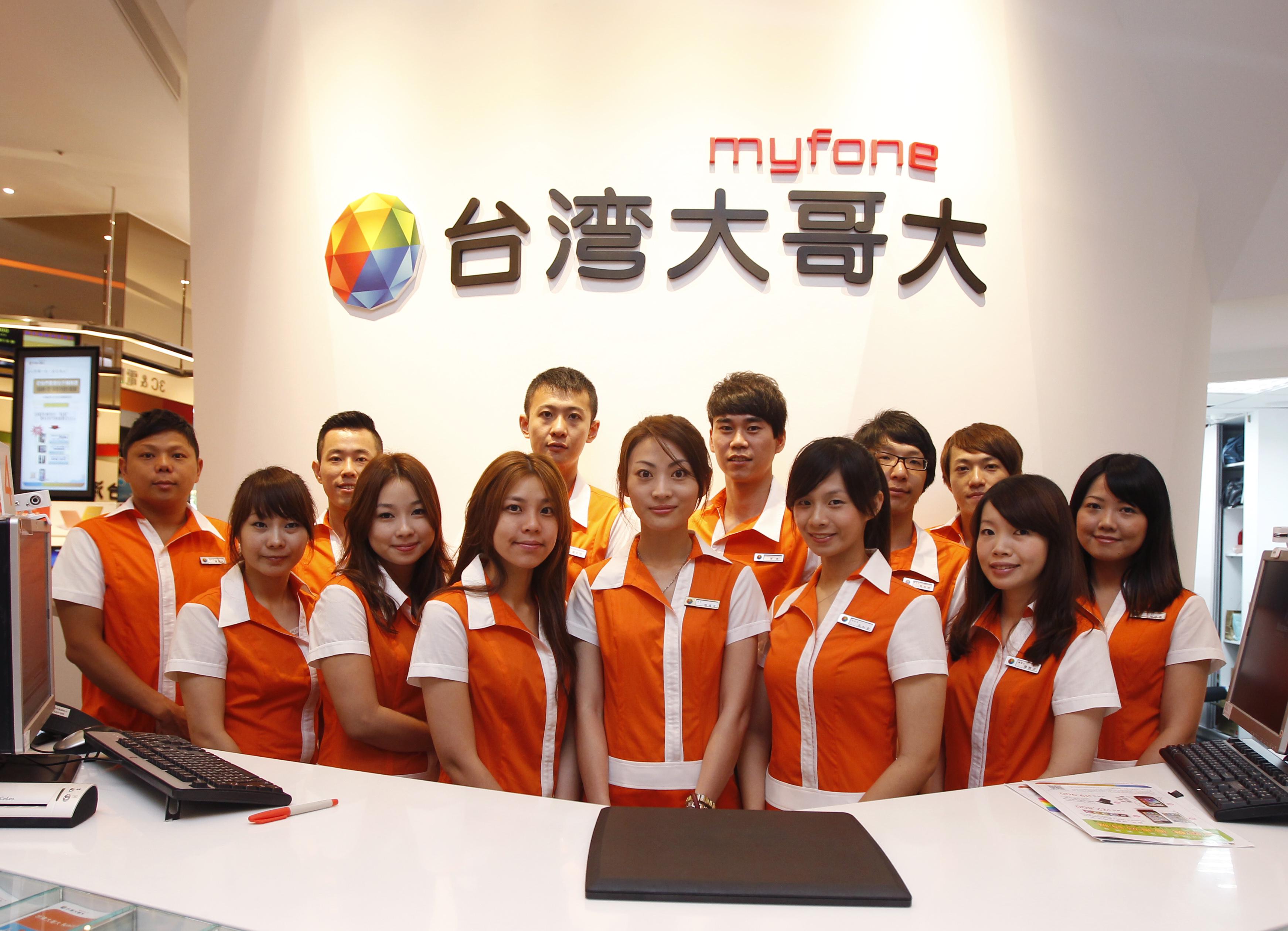 臺灣大哥大手機贈品|大哥|手機- 臺灣大哥大手機贈品|大哥|手機 - 快熱資訊 - 走進時代