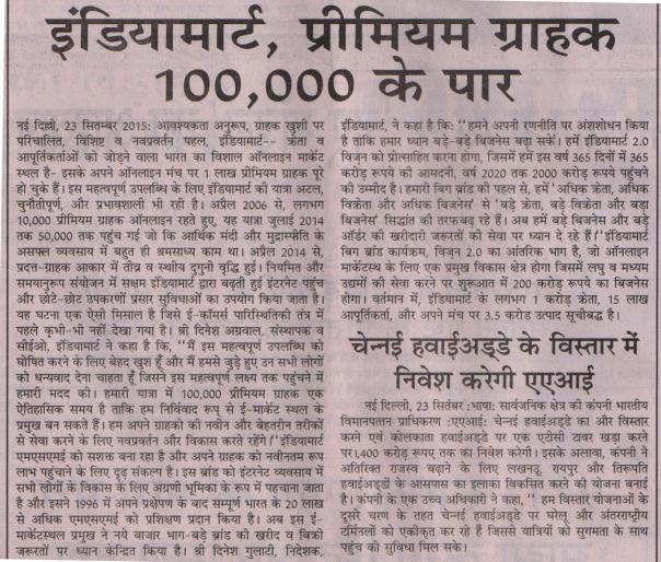 Sept 24-Viraat Vaibhav-IndiaMART crosses 1,00,000 premium customers milestone (Pg 12) (1)