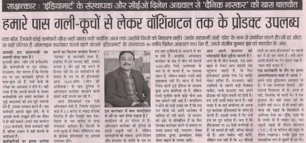 Dainik Bhaskar Page 08 Date 30-04-2017.jpeg