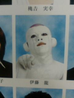 Funny-Yearbook-Photos_3