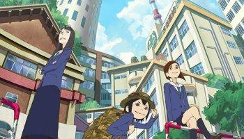 Anime Wallpaper HD: Ofureru Kyodai Overflow Anime