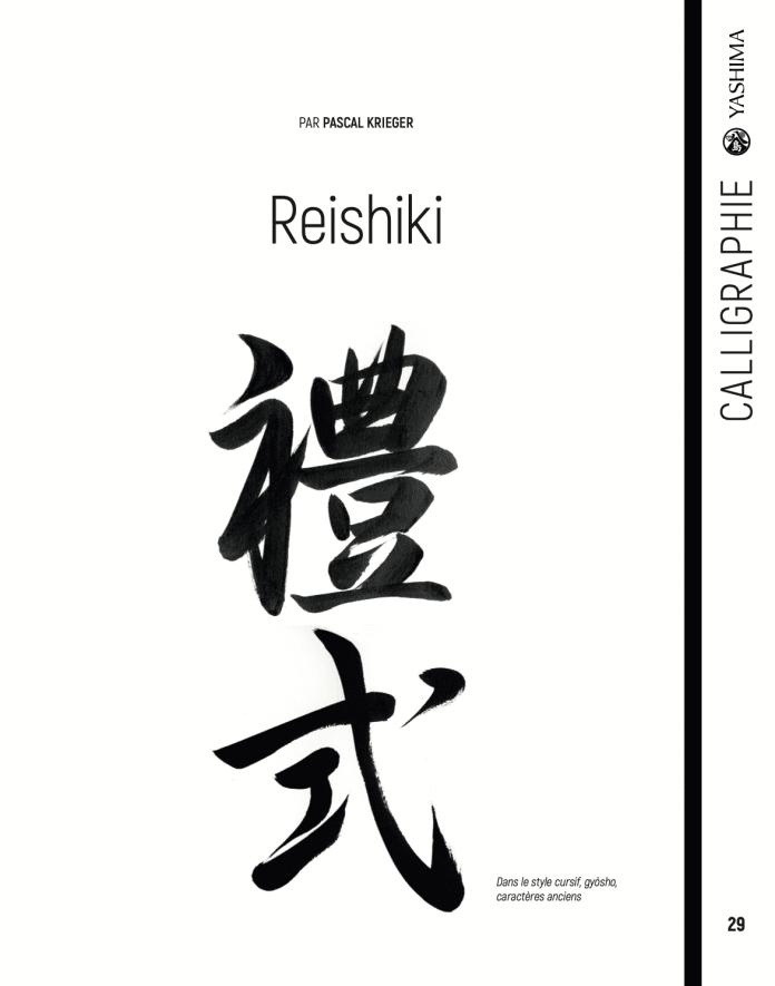 yashima_calligraphie