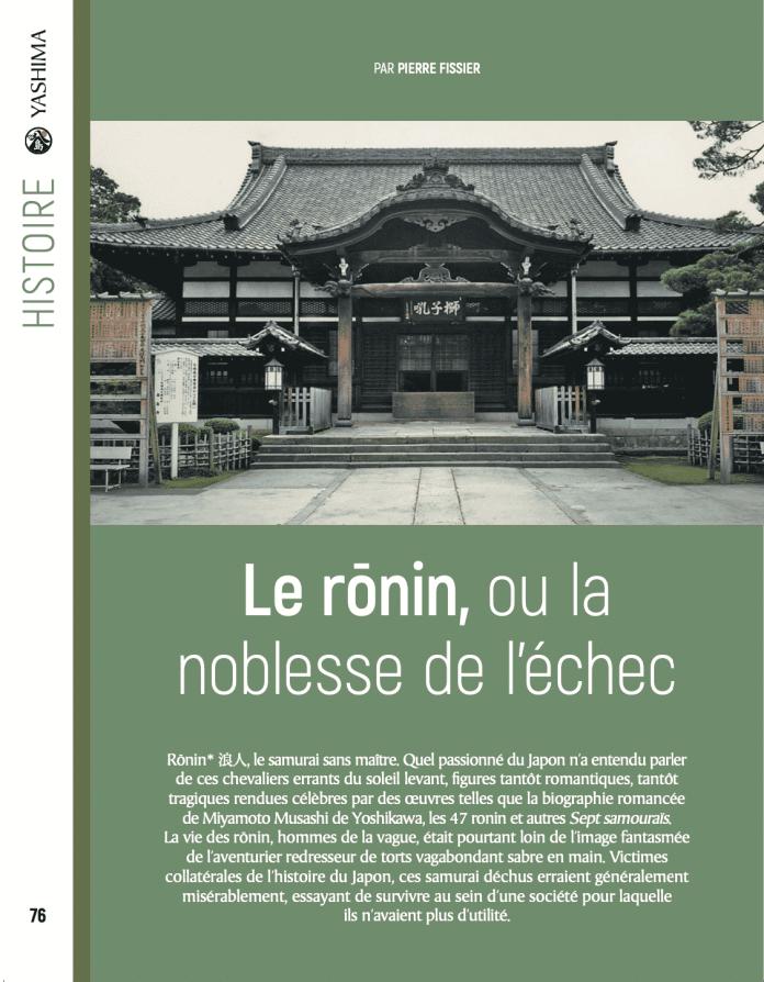 yashima_ronin