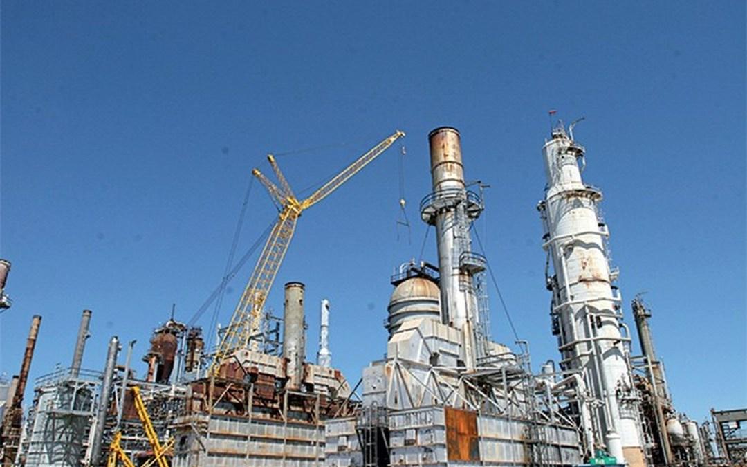 TCU bloqueia bens de Dilma por prejuízo à Petrobras com compra de Pasadena