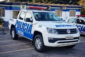 10ª CIPM – Polícia Militar identifica e prende suspeito de nova tentativa de homicídio na cidade de Morrinhos