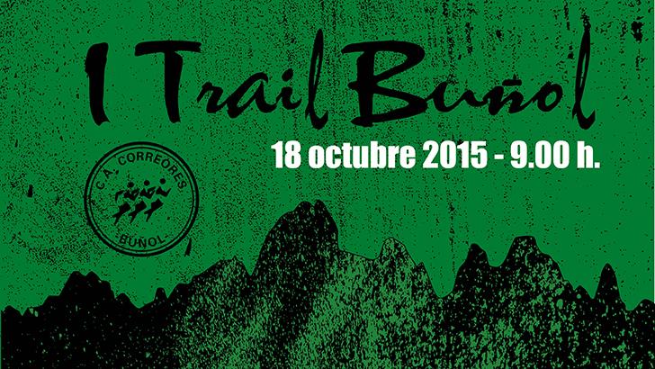 cartel I trail slider