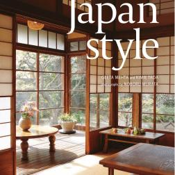 """Japan Style"", editado pela Tuttle Publishing"