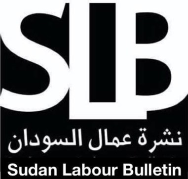 Sudán302 II