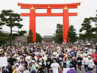 Maratona de Tóquio 2021 ainda está com data indefinida. (Divulgação)