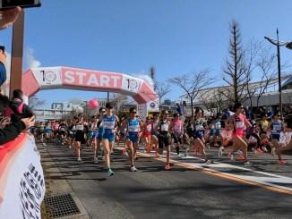 Largada da Maratona Feminina de Nagoya, que reuniu mais de 4.700 mulheres neste domingo. (Divulgação)