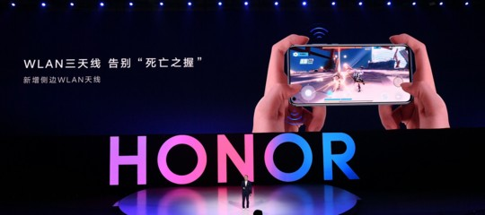 huawei honor smartphone cinesi