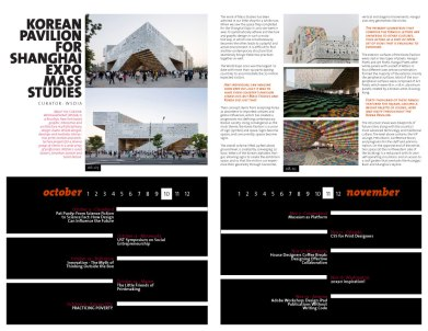 PUB_PRO_2_VANGLO_FIN_Newsletter_1-5