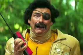 mindhorn_trailer_index